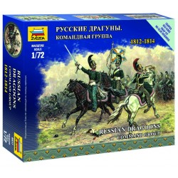 Wargames figurky 6817 - Russian Dragoons Command Group (1:72)
