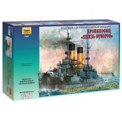 "Model Kit loď 9026 - ""Knyaz Suvorov"" Russian Battleship (1:350)"