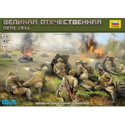 Wargames (WWII) hra 6134 - World War II: Barbarossa 1941