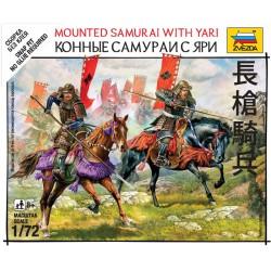 Wargames (SB) figurky 6407 - Mounted Samurai (1:72)
