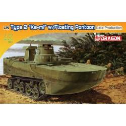 "Model Kit military 7486 - IJN TYPE 2 AMPHIBIOUS TANK ""KA-MI"" W/FLOATING PANTOONS (LATE PRODUCTION) (1:72)"