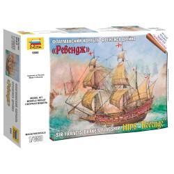Wargames (TS) loď 6500 - English ship Revenge (1:350)