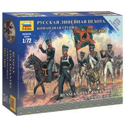 Wargames figurky 6815 - Russian Infantry Command Group (1:72)