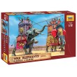 Wargames (AoB) figurky 8011 - War Elephants III-II B. C. (1:72)